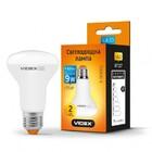 LED лампа VIDEX R63e 9W E27 4100K 220V