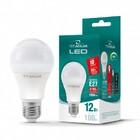 LED лампа TITANUM A60 12W E27 4100K 220V