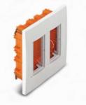 Коробки для врезного монтажа 2ряд. вертикальный 8мод. белый U22.724.18