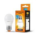 LED лампа VIDEX G45eD 6W E27 4100K 220V